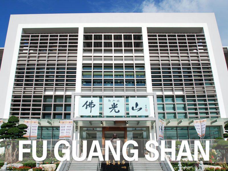 fu-guang-shan-main1