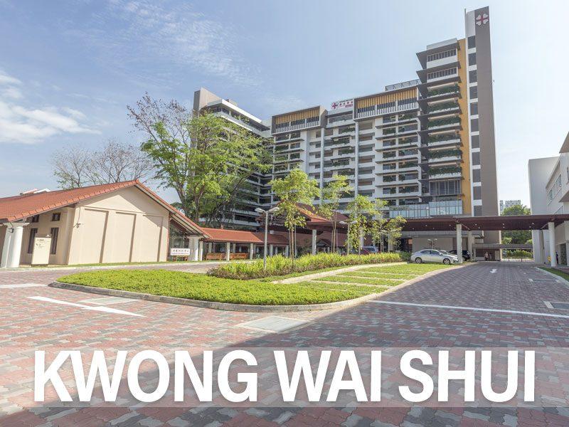 kwong-wai-shui-main1